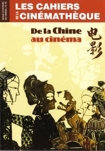 C-78-De-la-Chine-au-cinéma